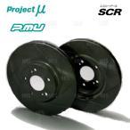 Project μ プロジェクトミュー SCR 無塗装モデル (フロント) インプレッサ スポーツワゴン GGB (SCRF058NP