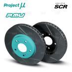 Project μ プロジェクトミュー SCR 塗装済モデル (リア) スカイラインGT-R R34/BNR34 (SCRN012