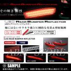 【新品】 Valenti LEDリアバンパー リフレクター ブルーバード シルフィ G11/NG11/KG11 H17/12〜 (RBR-N1