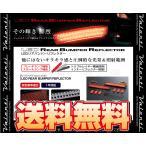 【新品】 Valenti LEDリアバンパー リフレクター MOVE Custom (ムーヴ カスタム) LA100S/LA110S H22/12〜 (RBR-T2