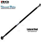 【新品】 Street Ride ラテラルロッド ROOX (ルークス) ML21S 09/12〜 FF/4WD (SR-S102