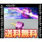 siecle シエクル レスポンスジェット ジムニー JB23W K6A (ターボ) 98/10〜 (RJ40-1620