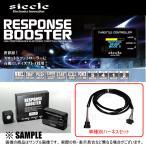 siecle シエクル レスポンスブースター&DCXハーネス セット ステップワゴン/スパーダ RP1/RP2/RP3/RP4 L15B 15/4〜 (RSB-01-DCX-P2