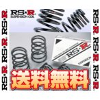 RS-R アールエスアール ダウンサス (前後セット) シエンタ NCP85G 1NZ-FE H15/9〜 4WD (T891W