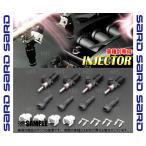 【新品】 SARD 車種別専用インジェクター (850cc) スカイラインGT-R BNR32 RB26DETT (63825