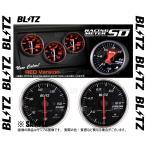 BLITZ ブリッツ レーシングメーターSD (レッド) 2点セット φ60 温度計(水温計/油温計)/圧力計 (油圧計/燃圧計) (19583-19584