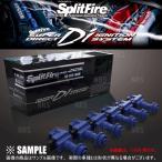 【新品】 Splitfire スーパーダイレクトイグニッションシステム セドリック Y34/ENY34 RB25DET (ターボ) H11/6〜H16/10 (SF-DIS-008