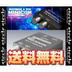 siecle シエクル MINICON PRO ミニコンプロ フィット GE6/GE7/GE8/GE9/GK5 L13A/L15A/L15B 07/10〜 (MPA09