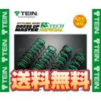 TEIN テイン S.TECH K-SPECIAL エステク Kスペシャル MOCO (モコ) MG33S 2011/2〜 FF/4WD (SKK34-K1B00