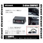 PIVOT ピボット 3-drive COMPACT & ハーネス ヴィッツ/RS KSP130/NSP130/NSP135/NCP131 H22/12〜 (THC-TH-11A
