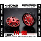 TOMEI 東名パワード アジャスタブル カムギア (IN) 180SX RPS13 SR20DE/SR20DET (13024R310