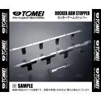 TOMEI 東名パワード ロッカーアームストッパー プリメーラ HP10/HNP10 SR20DE (13220R300