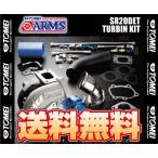 【新品】 TOMEI ARMS M8270 タービンキット シルビア PS13/S14/S15 SR20DET (173020