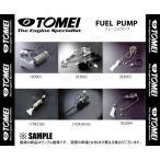 【新品】 TOMEI 機種別フューエルポンプ シルビア S13/PS13 CA18DET/SR20DET (183001