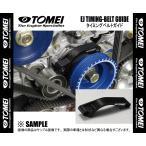 【新品】 TOMEI EJ タイミングベルトガイド インプレッサ STI GDB/GRB/GVB EJ20 (191263