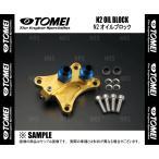 【新品】 TOMEI N2オイルブロック シルビア PS13/S14/S15 SR20DE/SR20DET (193068