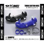 【新品】 TOMEI ターボサクションホース (ブルー) インプレッサSTI GDB EJ20 (451002