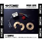 TOMEI 東名パワード ハイキャスロック スカイライン R32/R33/HCR32/ECR33 (56000S210