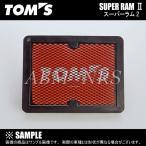 【新品】 TOM'S スーパーラムII セリカ ZZT230/ZZT231 1ZZ-FE/2ZZ-GE 11/8〜18/4 (17801-TSR12