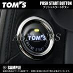 【新品】 TOM'S プッシュスタートボタン プリウスα ZVW40W/ZVW41W 23/5〜 (89611-TS001