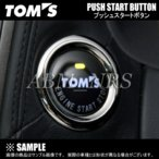 【新品】 TOM'S プッシュスタートボタン クラウン ハイブリッド AWS210/AWS211 24/12〜 (89611-TS002