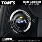 【新品】 TOM'S プッシュスタートボタン C-HR NGX50/ZYX10 28/12〜 (89611-TS002