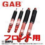 GAB ジーエービー TOP トップ ショック ストロークアップVer. (フロント) ジムニー JA12W/JA22W 95/11〜 (TOP8500AX-TOP8500AX