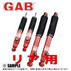GAB ジーエービー TOP トップ ショック (リア) ジムニー JA12W/JA22W 95/11〜 (TOP8900AD-TOP8900AD