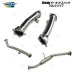 【新品】 TRUST サーキットスペック フロントパイプ 86 (ハチロク) ZN6 FA20 12/4〜 (10510603