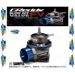 【新品】 TRUST ブローオフバルブFV GT-R R35 VR38DETT 07/12〜 (11521210