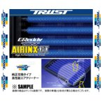 TRUST トラスト AIRINX-GT エアクリーナー RX-7 FC3C/FC3S/FD3S 13BT/13B-REW 85/10〜02/9 (MZ-3GT/12542503