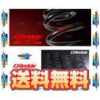 【新品】 TRUST BLコンフォート (SZG009) MRワゴン MF21S K6A 01/12〜06/1 4WD (14091309