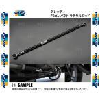 【新品】 TRUST PSコンパクト ラテラルロッド アルト ラパン HE21S 03/09〜 FF/4WD (14092022