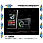 【新品】 TRUST インテリジェント インフォメーター タッチ スカイラインGT-R BCNR33 RB26DETT 95/1〜99/1 (16001604