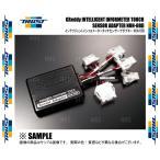 【新品】 TRUST インテリジェント インフォメータータッチ センサーアダプター NON-OBD (16401705