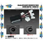 【新品】 TRUST インフォメータータッチ センサーアダプター & 油温/油圧 センサーセット(SA-3SET