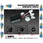【新品】 TRUST インフォメータータッチ センサーアダプター & ブースト/油温/油圧 センサーセット (SA-4SET