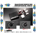 【新品】 TRUST インフォメータータッチ センサーアダプターNON-OBD & 油温/油圧 センサーセット (SAN-3SET