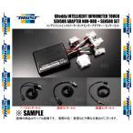 【新品】 TRUST インフォメータータッチ センサーアダプターNON-OBD & ブースト/油温/油圧 センサーセット (SAN-4SET