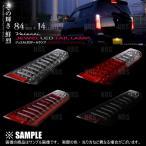 Valenti ヴァレンティ LEDテールランプ (ハーフレッド/クローム) ワゴンR/スティングレー MH23S H20/9〜H24/8 (TS23WGR-HC-1