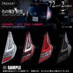 Valenti ヴァレンティ LEDテールランプ (クリア/レッドクローム) AQUA (アクア/G's) NHP10 H23/12〜 (TT10AQA-CR-1