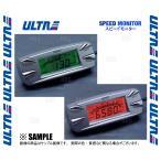 【新品】 ULTRA SPEED MONITOR スピードモニター No.4010