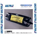 【新品】 ULTRA SPEED MONITOR PLUS スピードモニター プラス No.4015