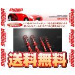 SHOWA TUNING ショーワ チューニング SPORTS スポーツ フィット GK3/GK5 2013/9〜 (V0511-10B-10