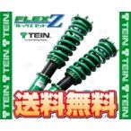 TEIN テイン FLEX-Z フレックス・ゼット コルト ラリーアート VersionーR Z27AG 2006/5〜2012/6 FF (VSE10-C1AS1