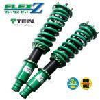 TEIN テイン FLEX-Z フレックス・ゼット レガシィ ツーリングワゴン BP5/BPE 2003/9〜2009/4 4WD (VSS52-C1SS4