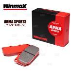 【新品】 WINMAX ARMA スポーツ AP2 (フロント) カローラ レビン AE101/AE111 91/6〜00/8 (076-AP2
