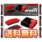 【新品】 WINMAX ARMA スポーツ AP2 (フロント) BEAT (ビート) PP1 91/5〜 (192-AP2
