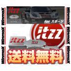 【新品】 WINMAX itzz ブレーキパッド R6 (フロント) シビック EF9 87/7〜 (213-R6