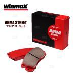 【新品】 WINMAX ARMA ストリート AT3 (フロント) OTTI (オッティ) H91W/H92W 05/6〜07/8 (388-AT3